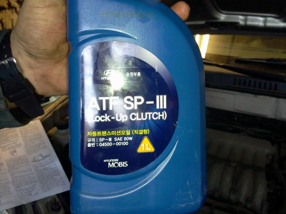 hyundai elantra какое масло заливать
