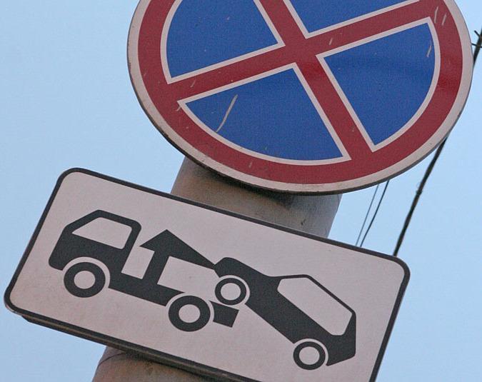 Прокуратура Новосибирской области усмотрела нарушения в работе эвакуаторов