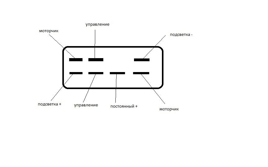 схема кнопки стеклоподъемника газ можно