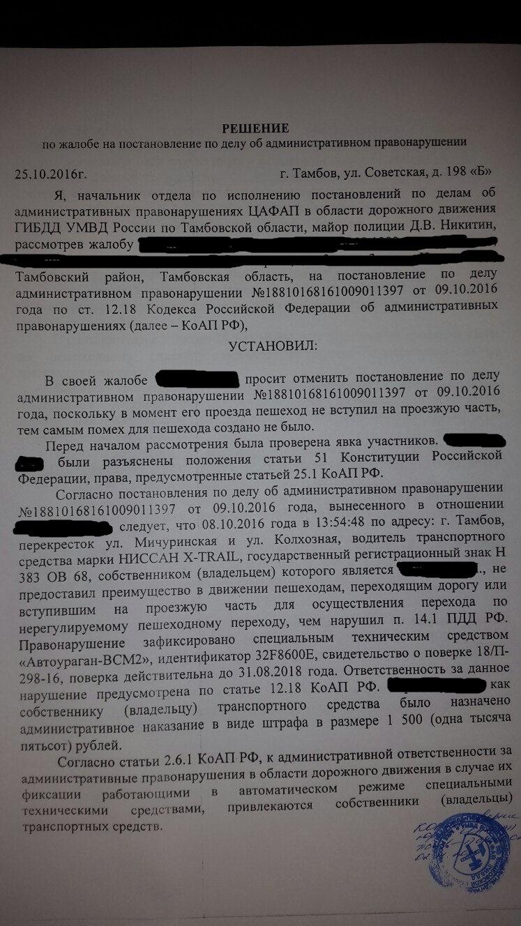 Штраф за неподачу деклараций