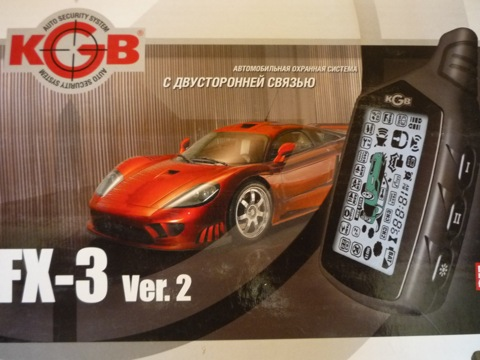 Получен подарок на 40 лет от моей любимой супруги, сигналка KGB-3 серии, и сразу поехал устанавливать...