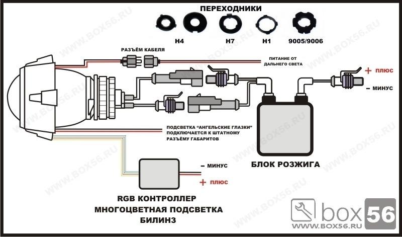 Схема электрическая шкода октавия