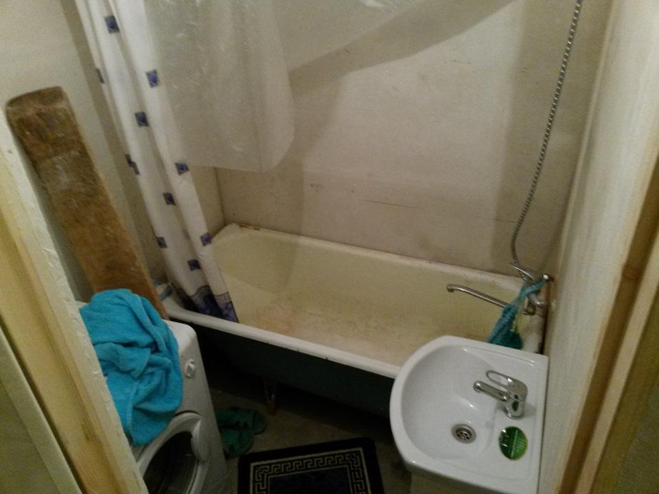 Пришел к соседке а она ванную принимает фото 402-338