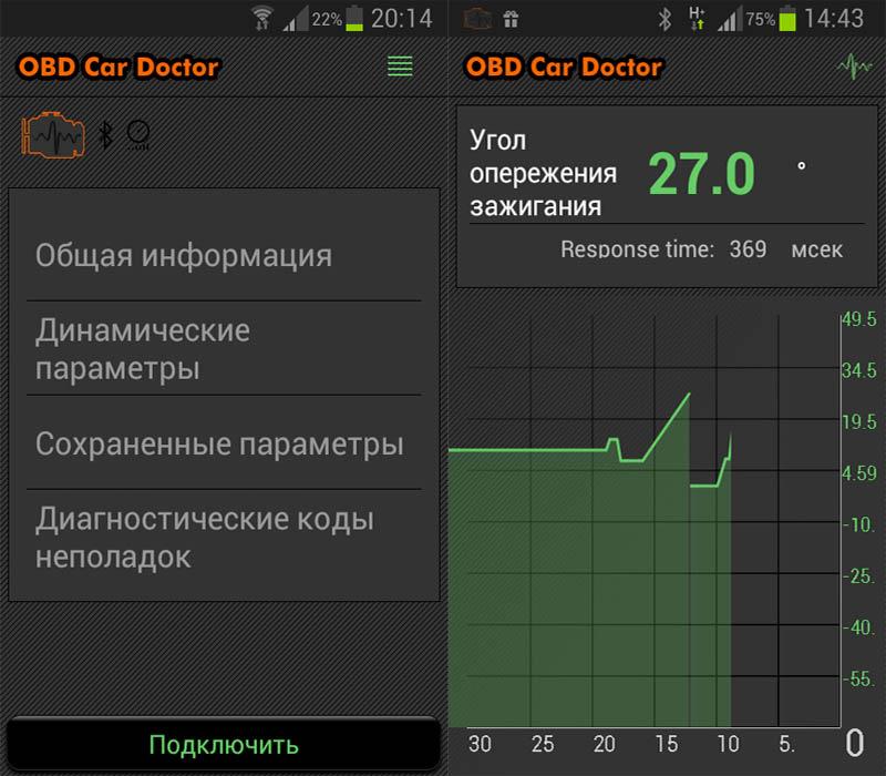 программа для овд 2 тарку про на русском