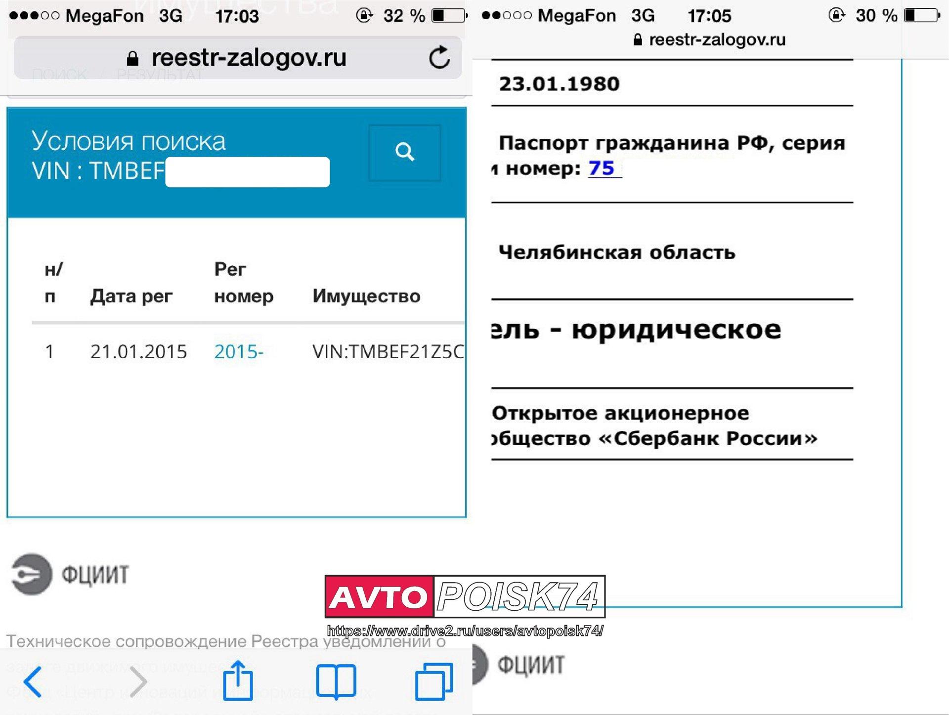 кредит с армянским паспортом в санкт петербурге
