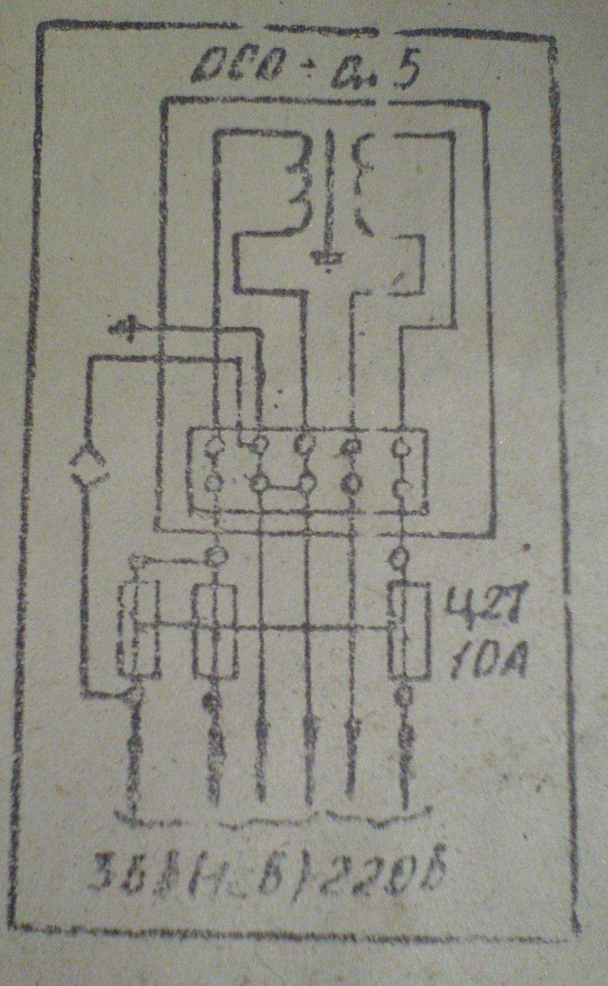 electronic transformer схема подключения