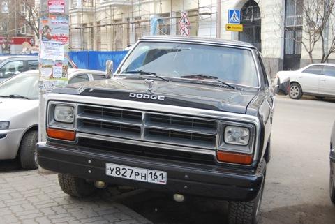 32dce87dd7b5 Покупка машины Dodge Ramcharger (1st generation) — отзывы и личный опыт на  DRIVE2