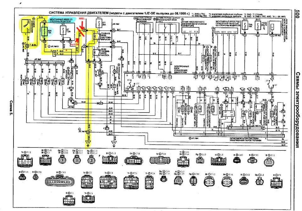 Схема 2 GE!
