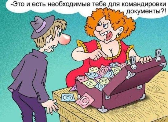 девушки казани изменяете мужьям ответ