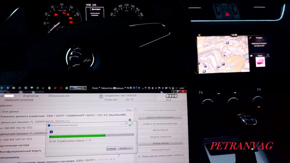 navigation activation Skoda Columbus mib2,5