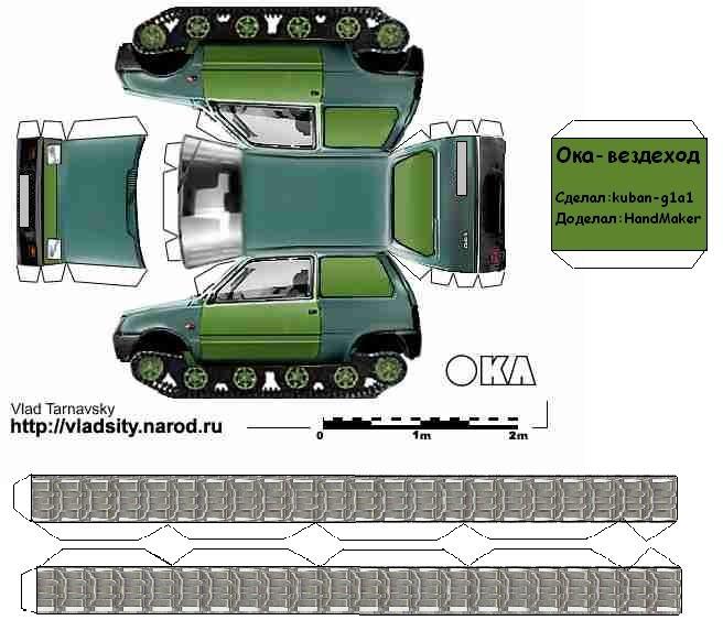 Модельки из бумаги Drive2