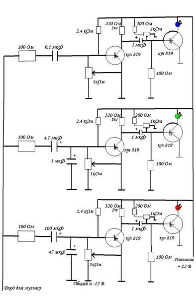 Схема для RGB ленты