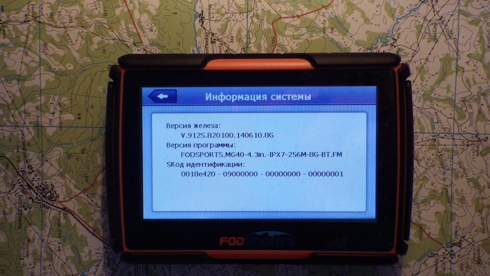 версия железо 2.2.0 10002 osru версия програмы app 091212 v 1.2.11