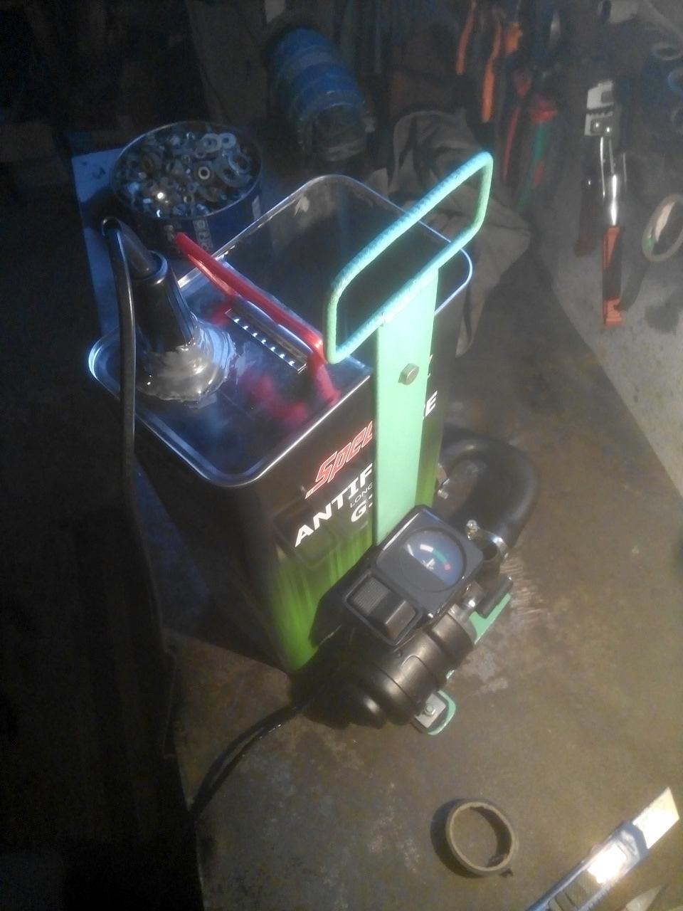 Установка для промывки печки автомобиля