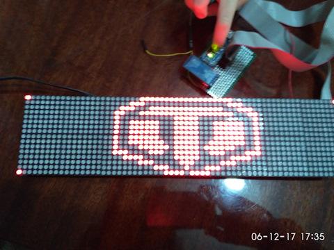 HUB08 led матрица 16х64
