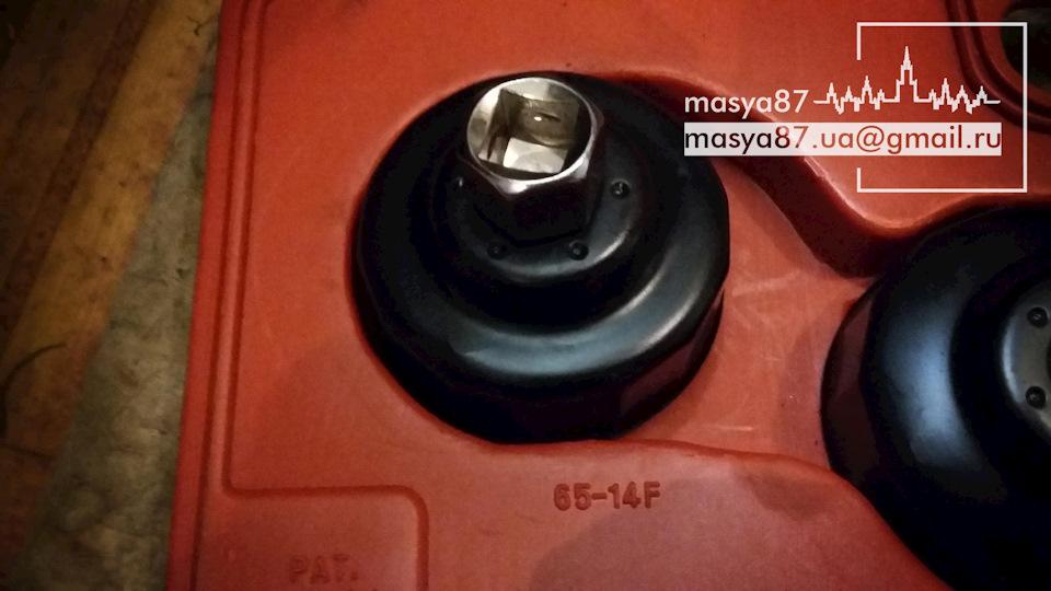 7547dd6s 960 - Съемники масляных фильтров чашка дело техники