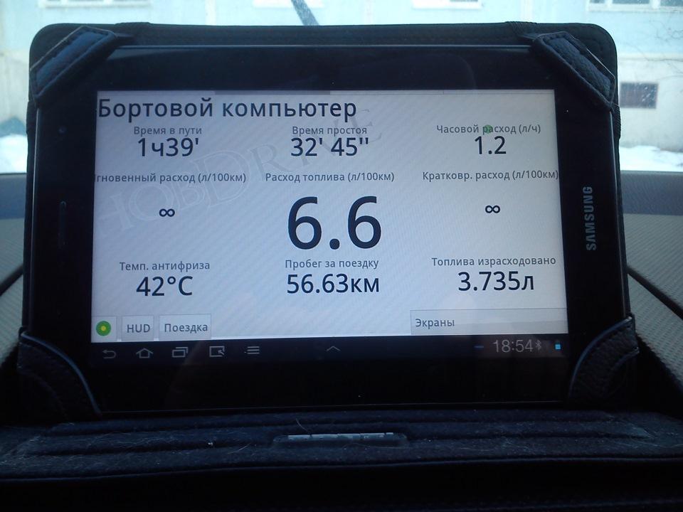 Программа Диагностики Автомобилей Для Андроид На Русском Языке Скачать - фото 7