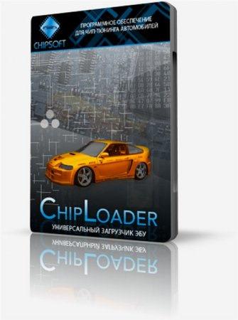 Chiploader скачать торрент - фото 10