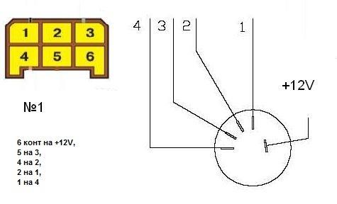 Схема №2 (Колодка вращения