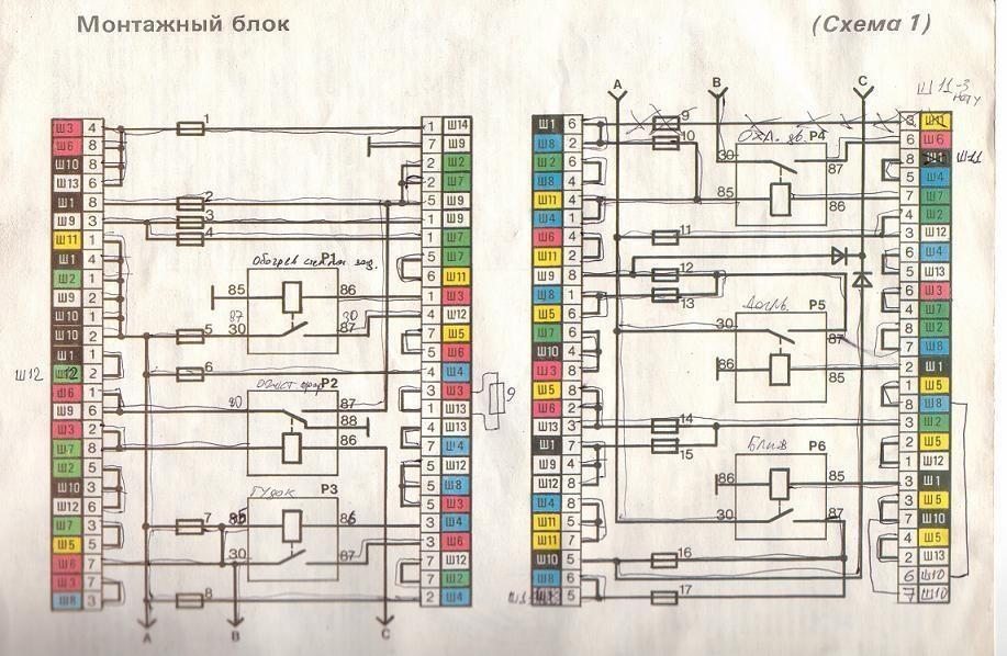 Монтажная электро схема ваз