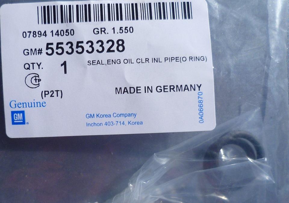 Комплект резинок теплообменника Кожухотрубный затопленный испаритель WTK FME 750 Новый Уренгой