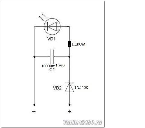 схема плавного мигания светодиода