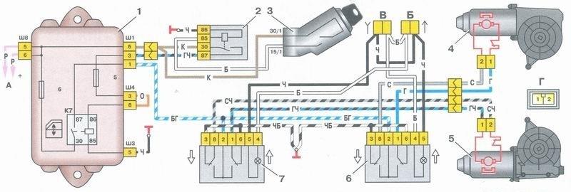схема подключения кнопок ЭСП