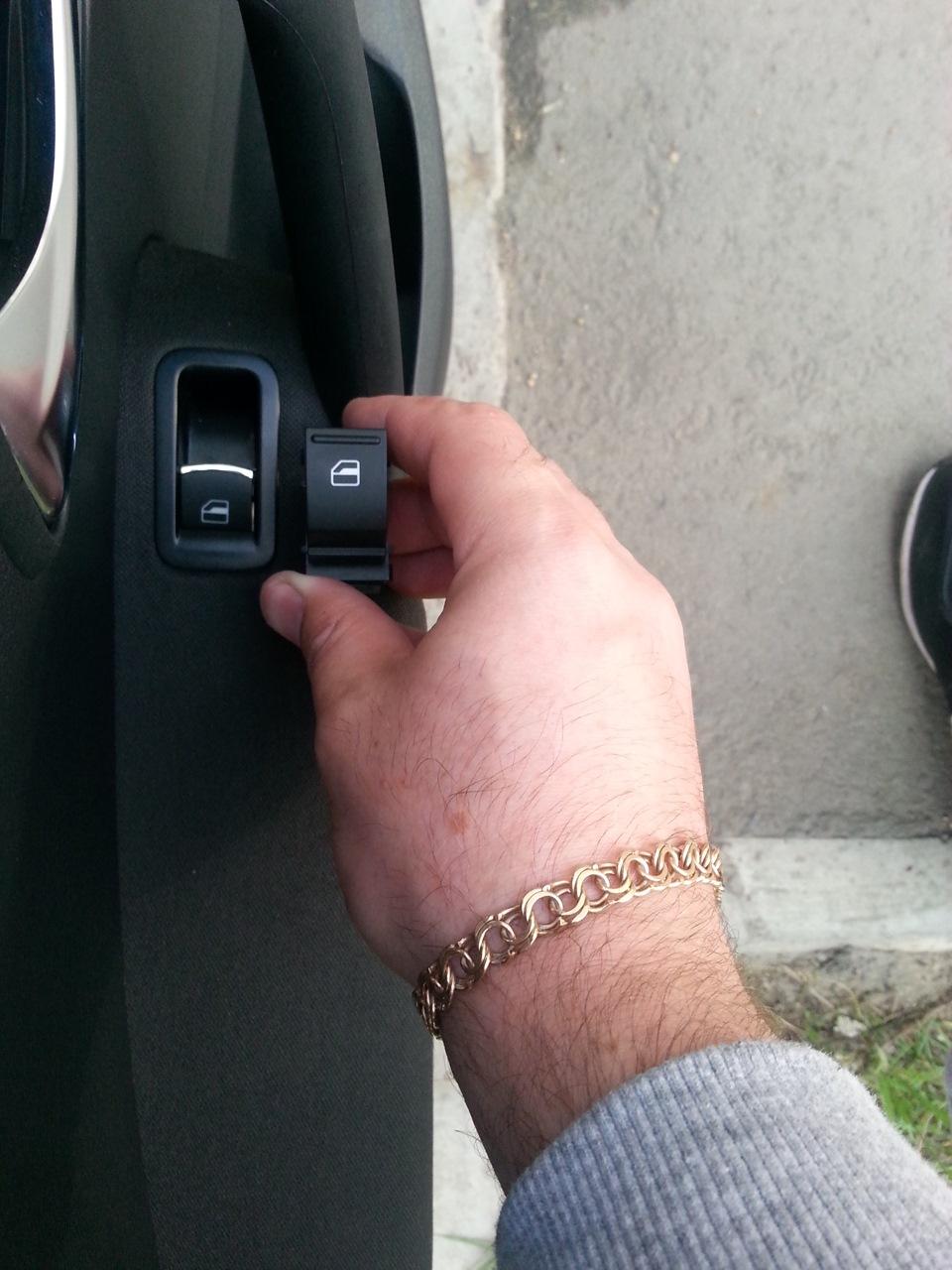 снять кнопку стеклоподъемника на volkswagen polo