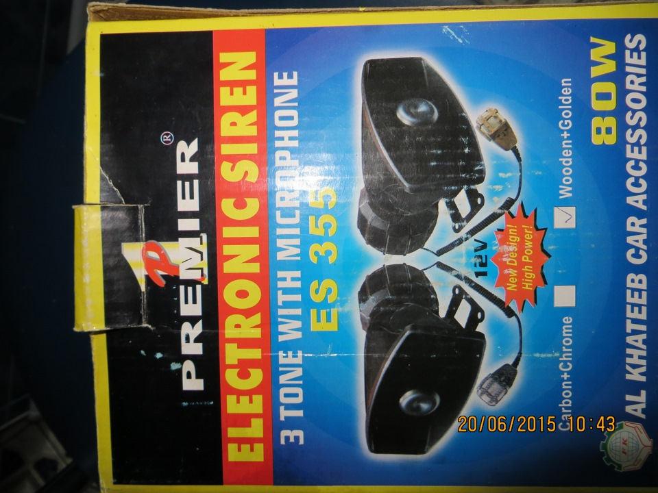 скачать схема electronic siren dw 120n