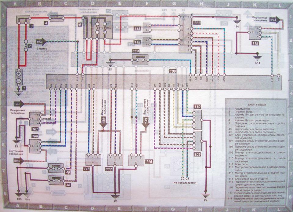 схема проводки на BMW e32