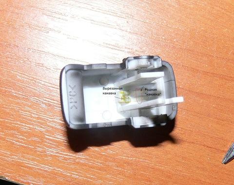 доработка кнопки стеклоподъемника Hyundai Getz