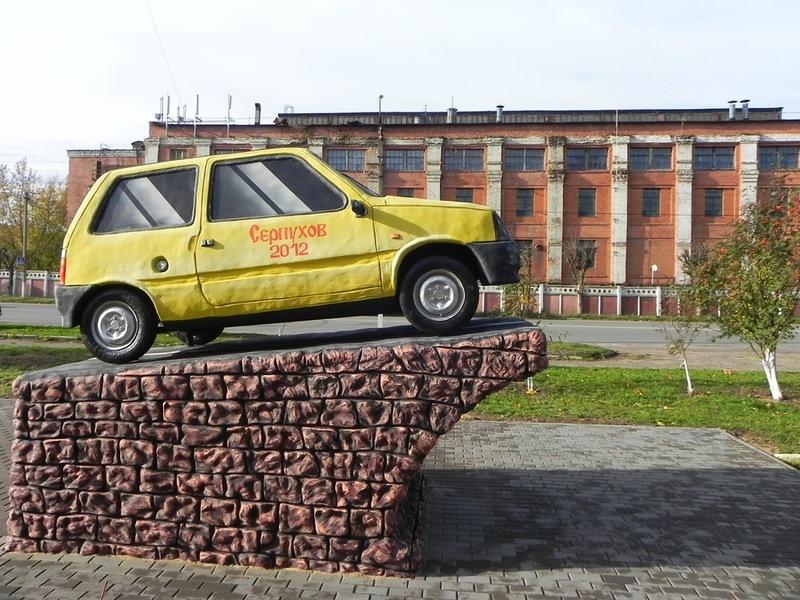 серпуховский автозавод фото червяк юмор