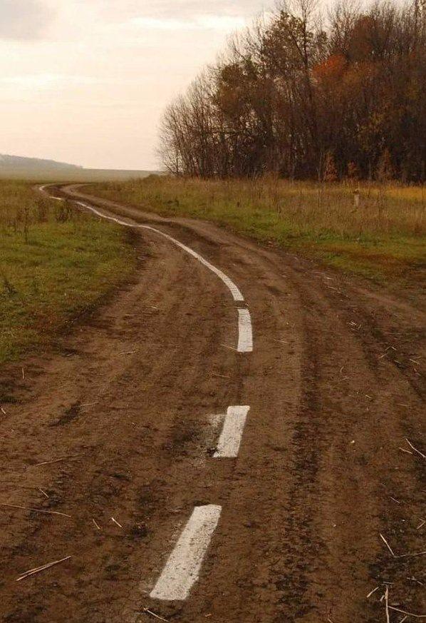 Открытка, русские дороги приколы картинки