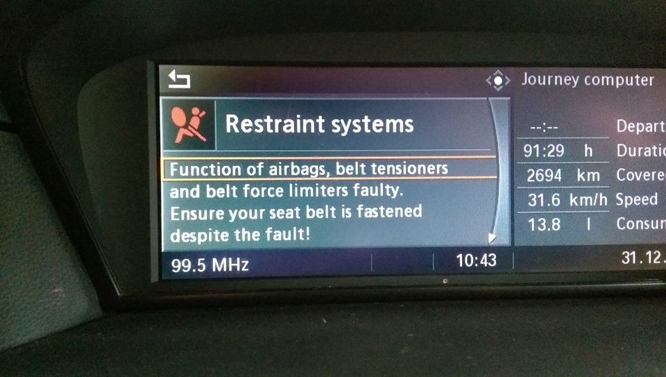 bmw e60 ошибка по airbag преднатяжитель