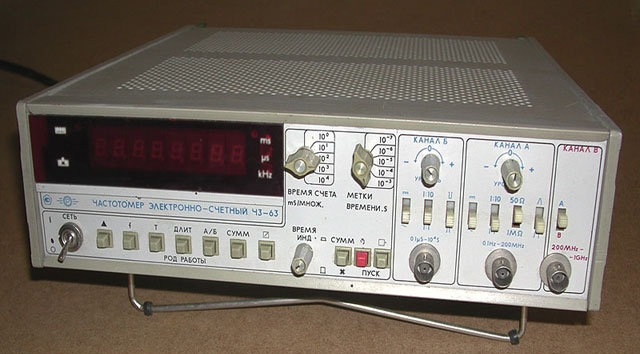 Частотомер Ч3-63 предназначен