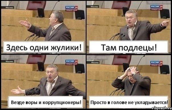 вадик купил 5 открыток по 14 рублей марина купила 3 открытки жесткий