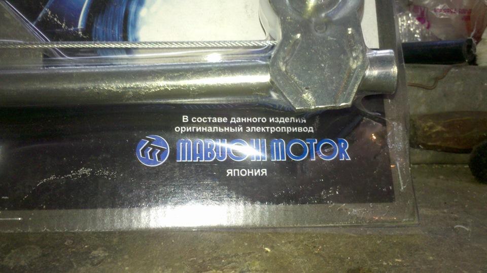 Механизм стеклоподъемника ваз 2110