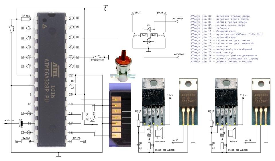 обозначения транзисторов и