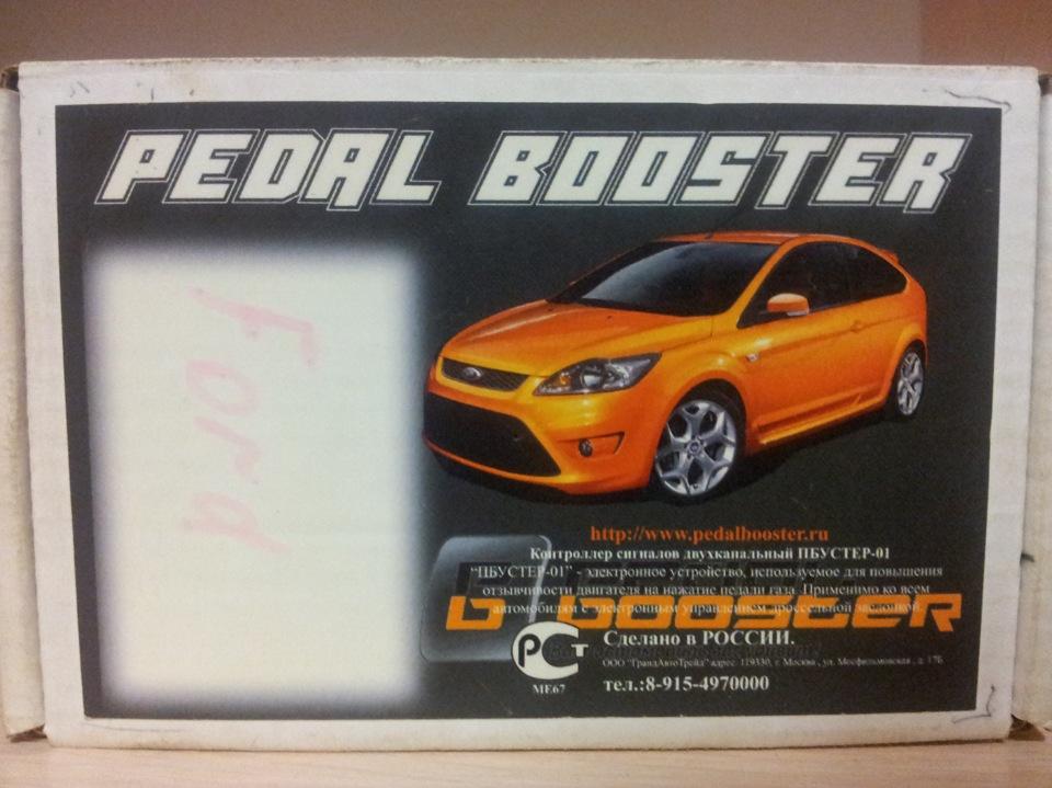 педаль booster ford focus