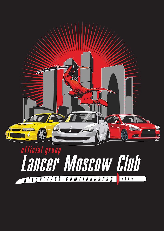 мицубиси клуб в москве