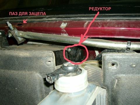 Разборка блока управления отопителем шевроле лачетти фото / Автомобили