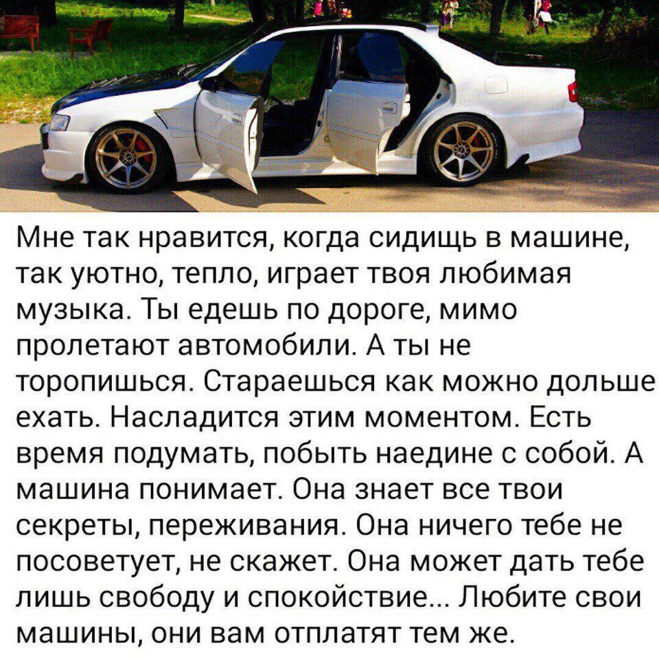 Анекдот: Раньше не понимал, почему машины называют…
