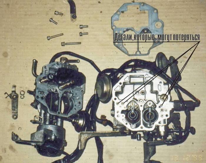 схема подключения шлангов к карбюратору nissan sunny