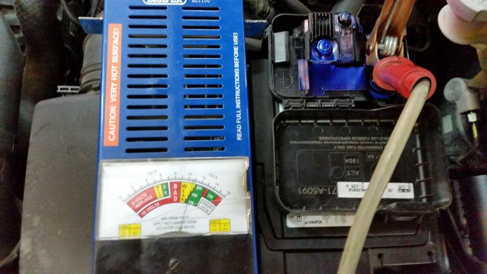 Как в машине найти что сажает аккумулятор 12
