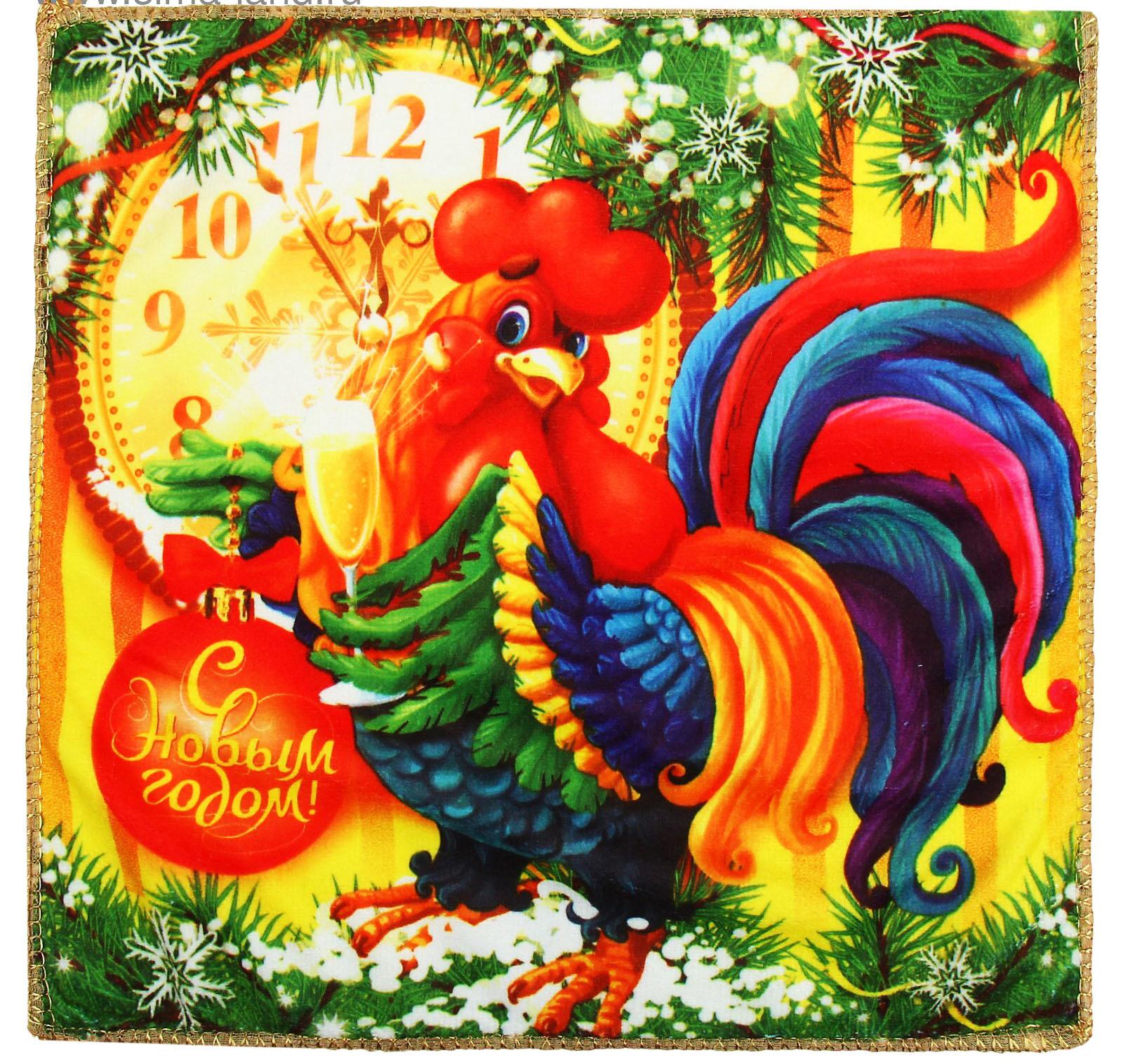 День рождения, открытки к новому году петух