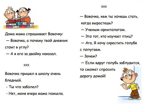 tri-muzhika-i-odna-baba