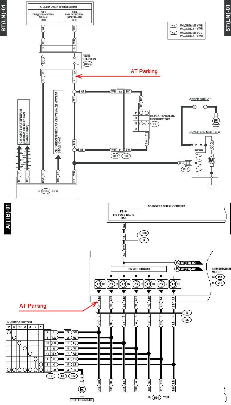 схема подключение ходовых огней на kia cerato