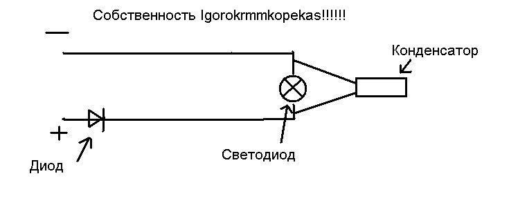 """""""Реле задержки выключения"""