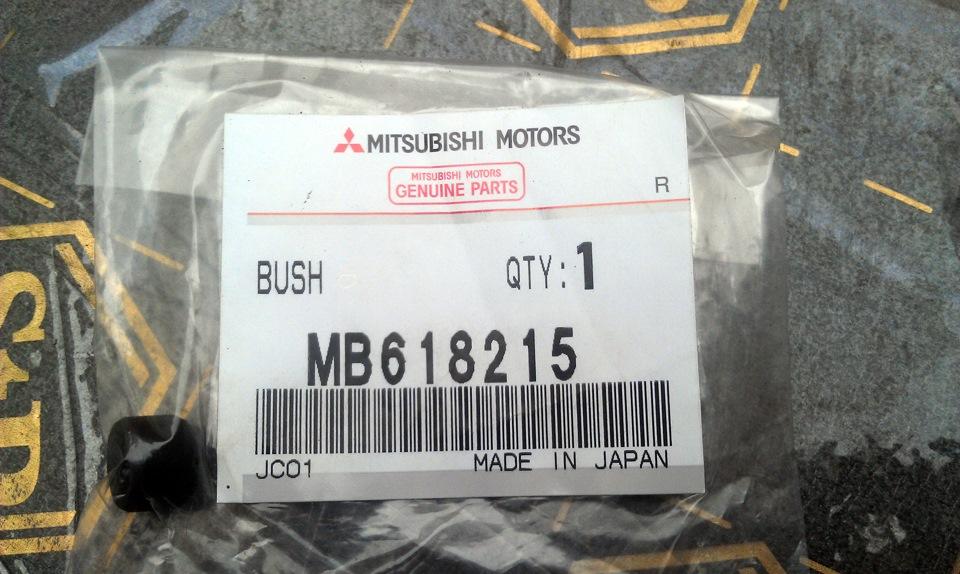 Замена задних тормозных колодок на митсубиси аутлендер