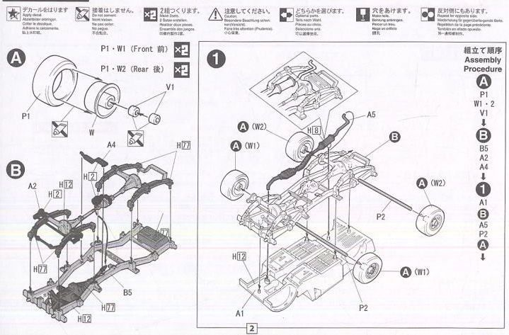 fujimi suzuki jimny 1300 custom 1986 1 24  u2014 drive2